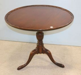 Brandt Mahogany Center Table