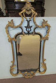 Gold Ornate Metal Framed Mirror