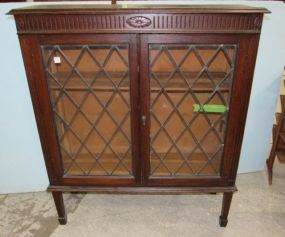 Vintage Oak Leaded Glass Display Cabinet