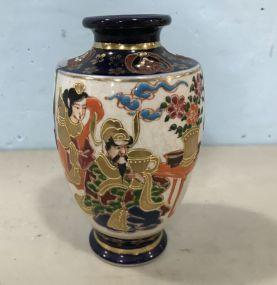 Vintage Oriental Hand Painted Vase