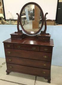 Hickory Furniture Mahogany Colonial Revival Style Wish Bone Dresser