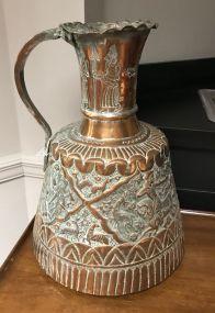 Vintage Ornate Embossed Copper Urn