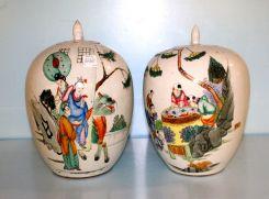 Pair Chinese Ginger Jars