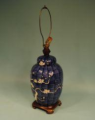 Oriental Design Lamp