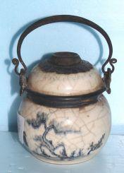 Antique Chinese Potpourri Vessel