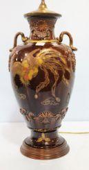Relief Porcelain Oriental Lamp