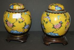 Pair of Cloisonn Covered Jars