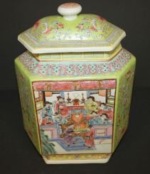 Oriental Style Covered Jar