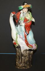 20th Century Hand painted Chinese Porcelain Figurine